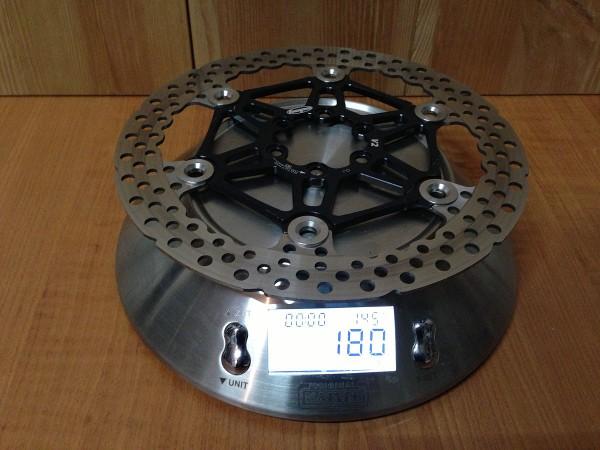 2012 Hope V2 Floating Rotor 183mm Disc Brake